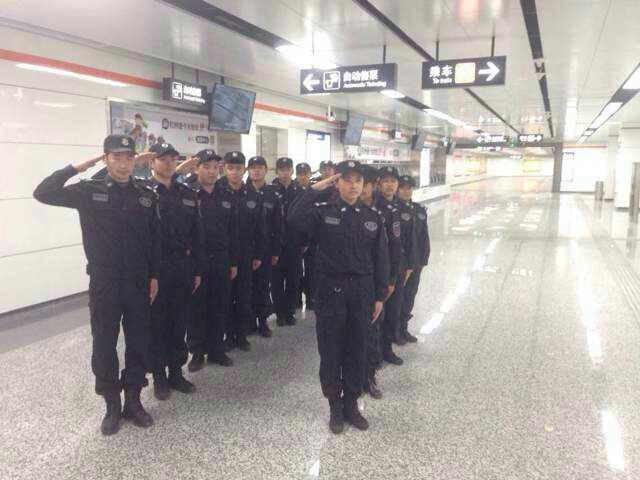 2014年11月18日,杭州地铁2号线东南段正式开通试乘,当日公司保安